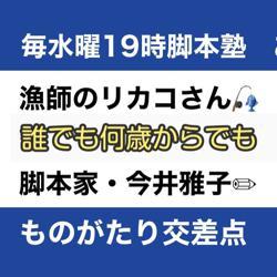 島田 事件 03 🤪東京 島田紳助、東京03恫喝事件をパロった石橋貴明に大激怒!
