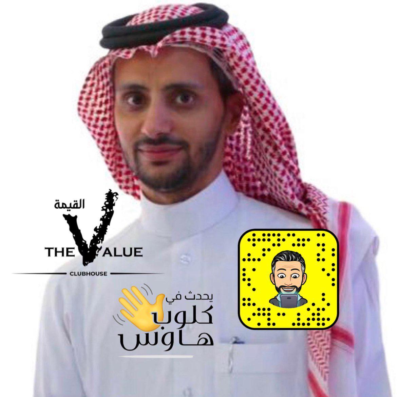 Majed Aljomah Clubhouse