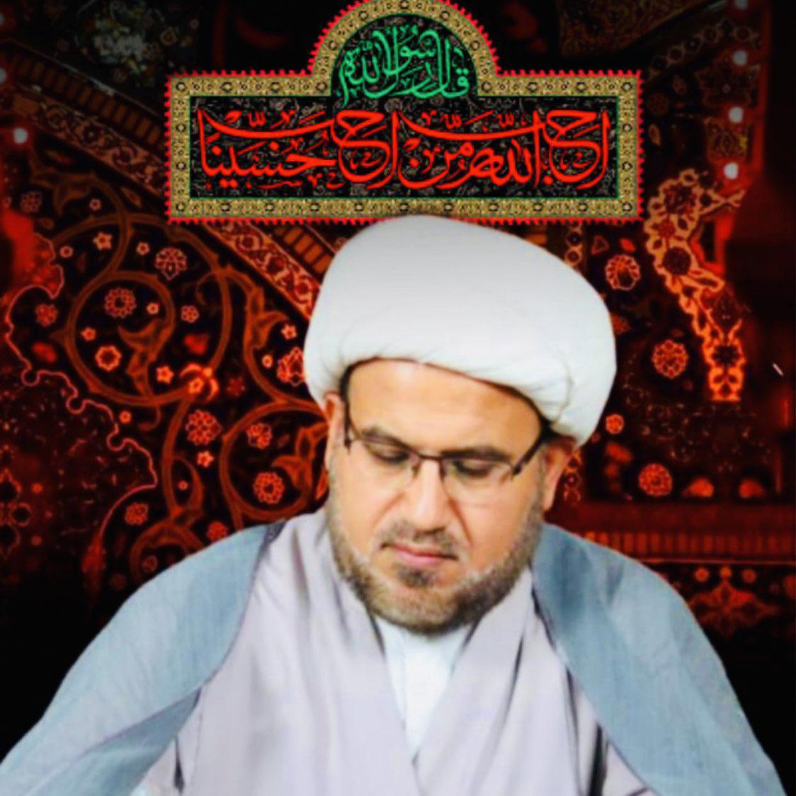 Abdel-hadi AL-Darraji Clubhouse