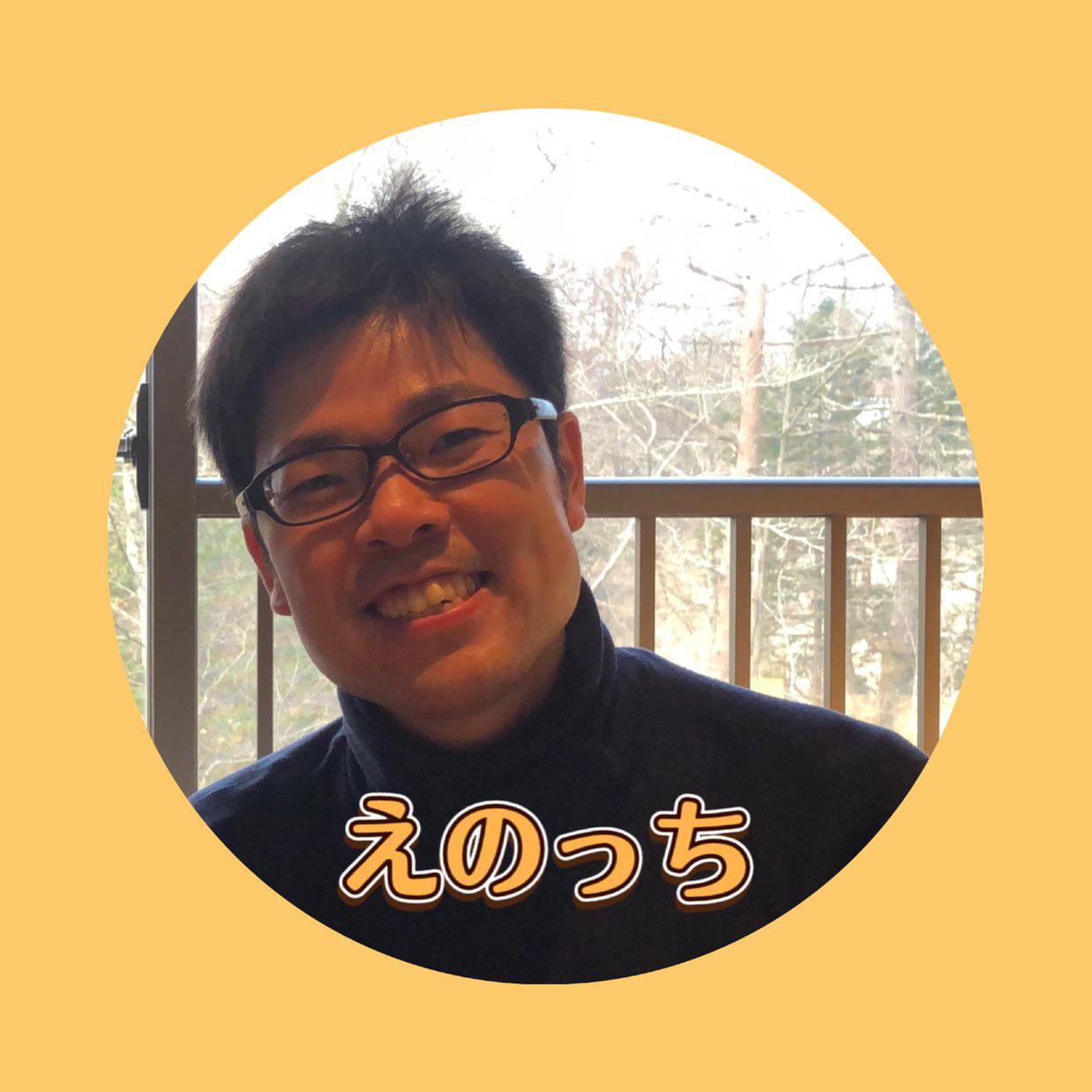 Shigeyuki Enomoto Clubhouse