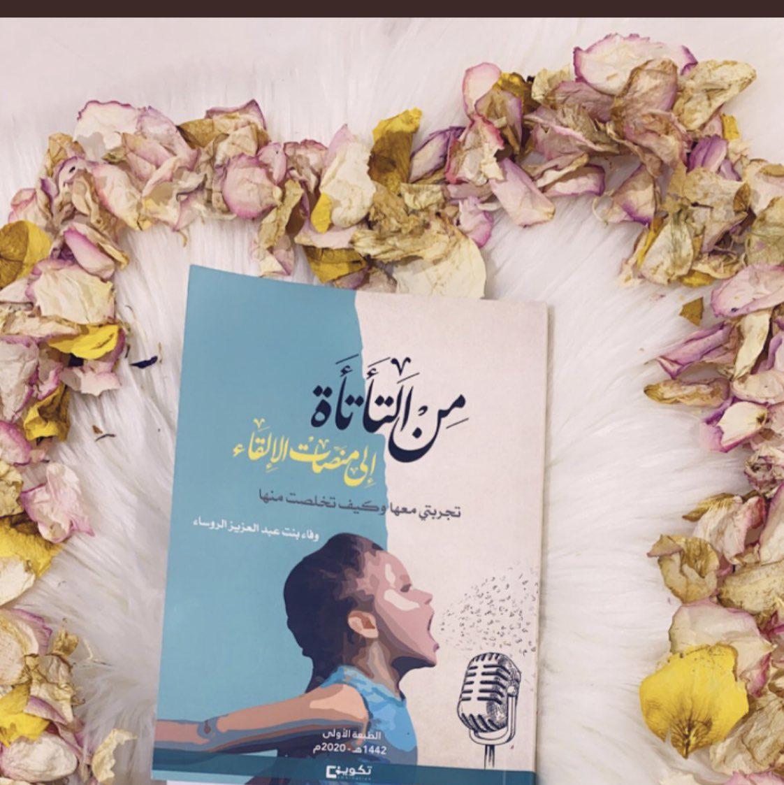Wafa Abdulaziz Clubhouse