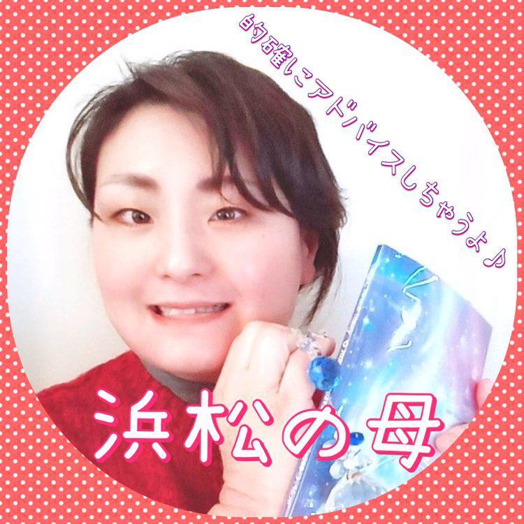 Takeda Mariko Clubhouse