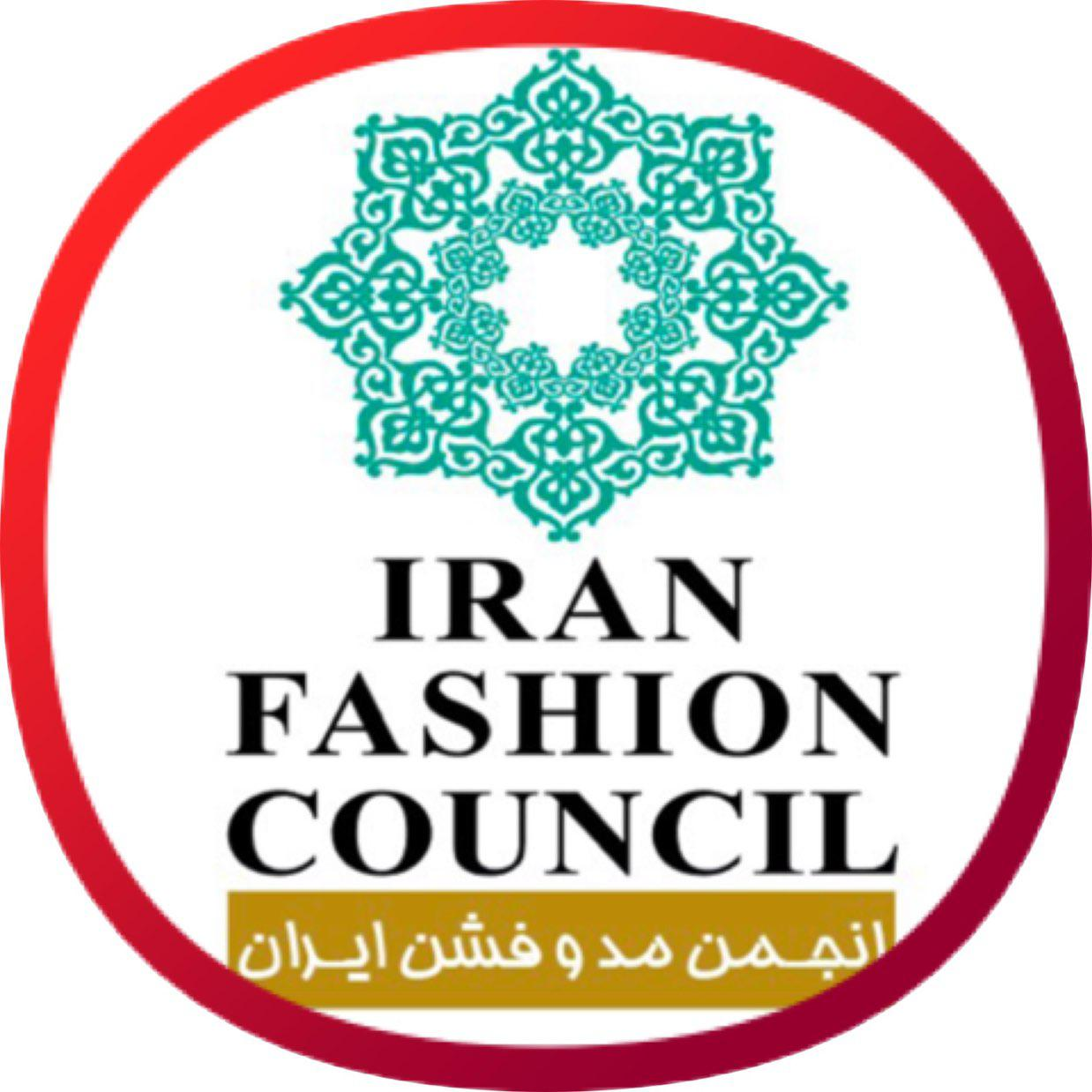 Iran Fashion Council Clubhouse