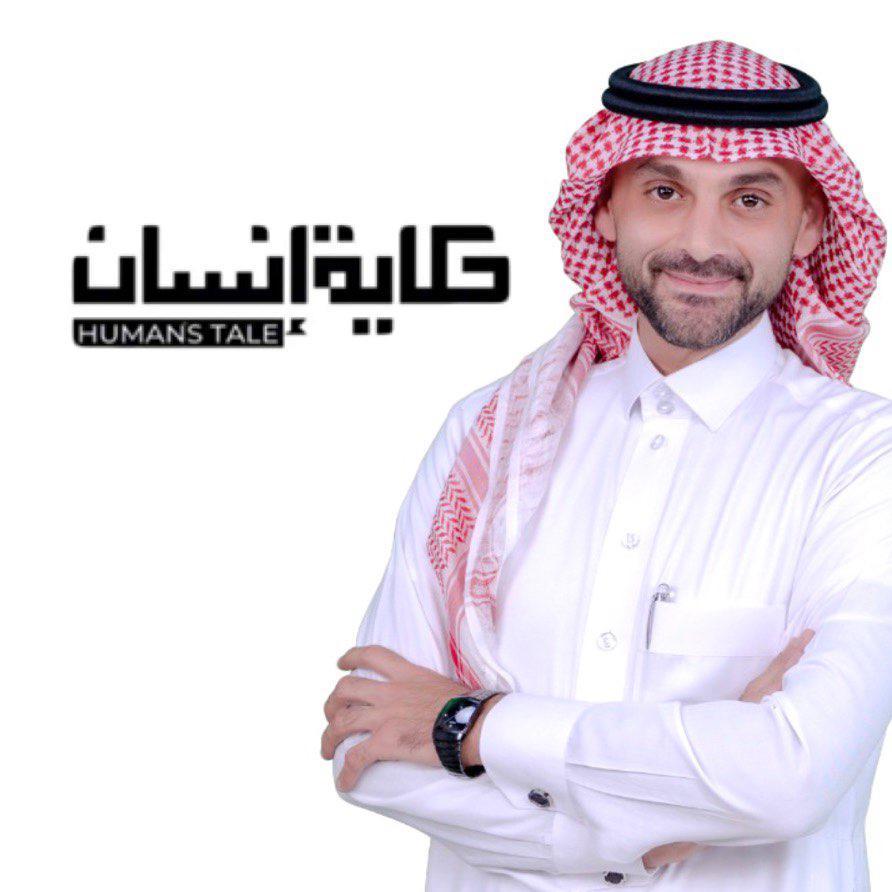 Hussam Bin Hussain Clubhouse