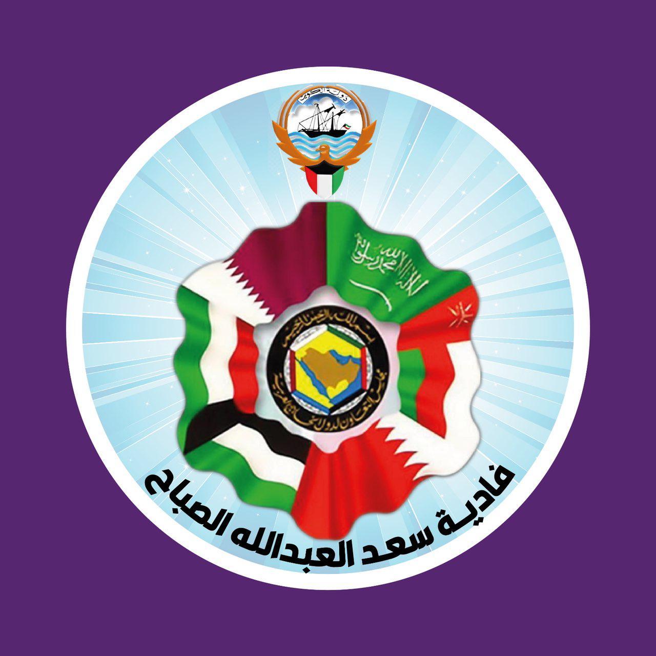 Fadyah Saad AlSabah Clubhouse