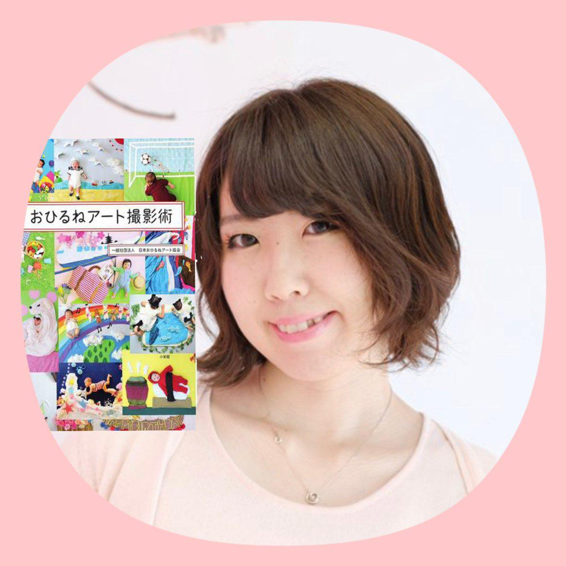 Minori Aoki Clubhouse