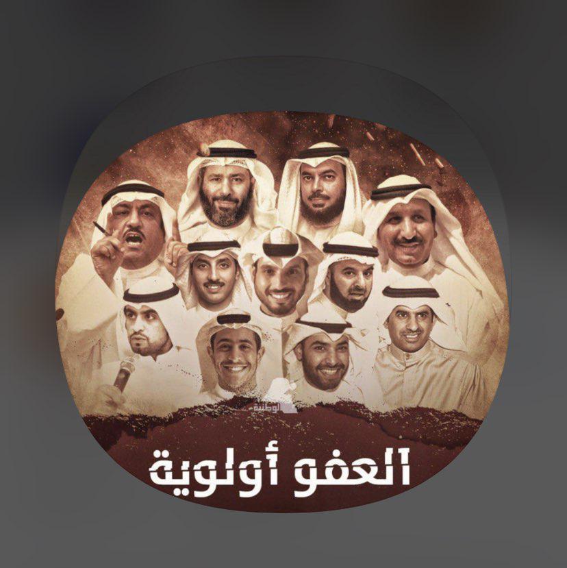 Abdalkareem Alh Clubhouse