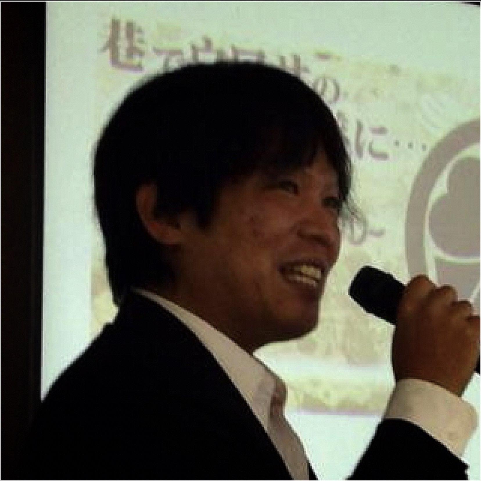 Yasuhiro Saitoh Clubhouse