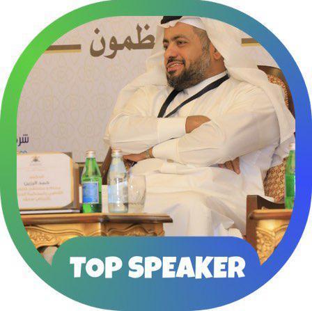 د.حمد الرزين Clubhouse