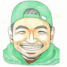 Keiichi Iwasaki Clubhouse