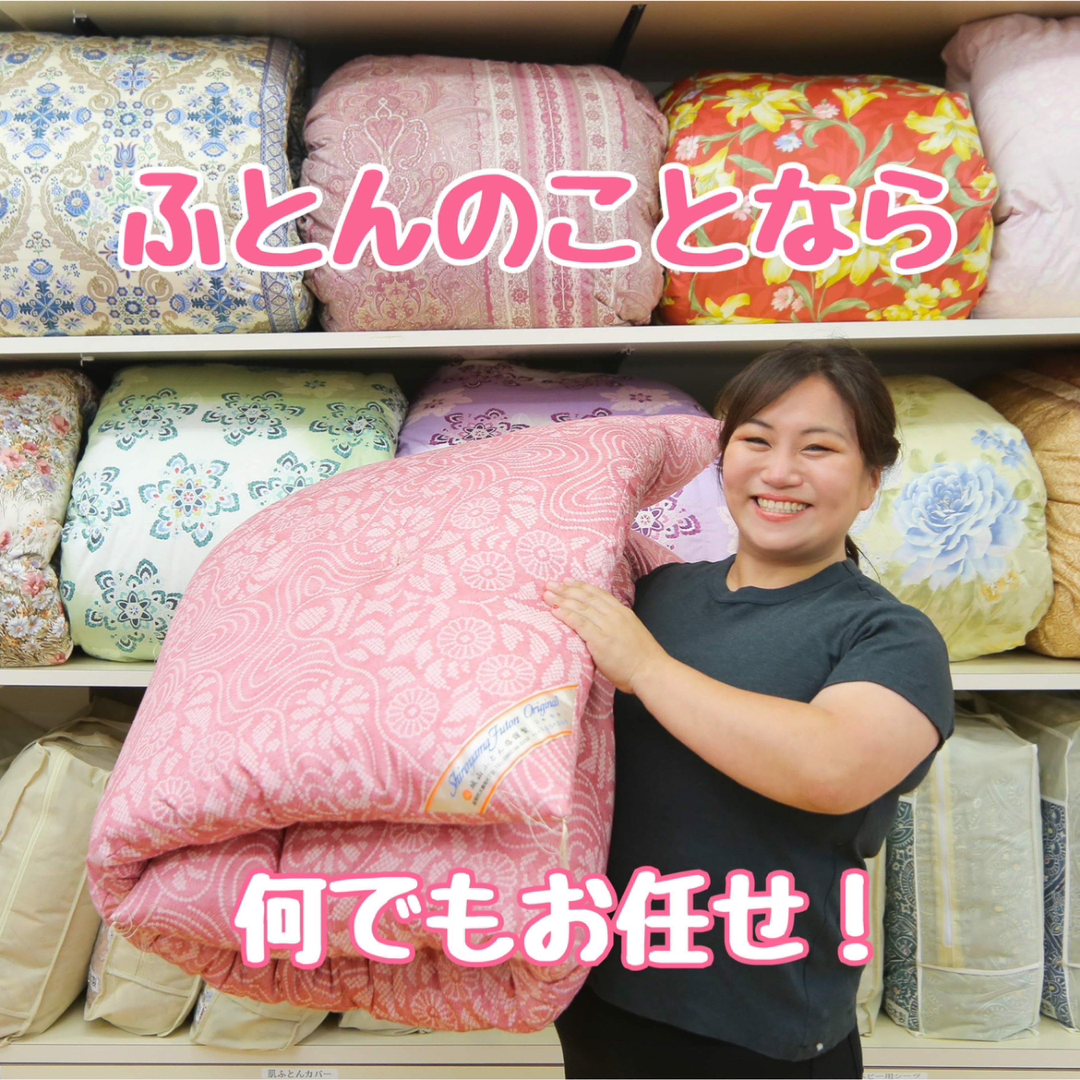 Youko Matsuda Clubhouse