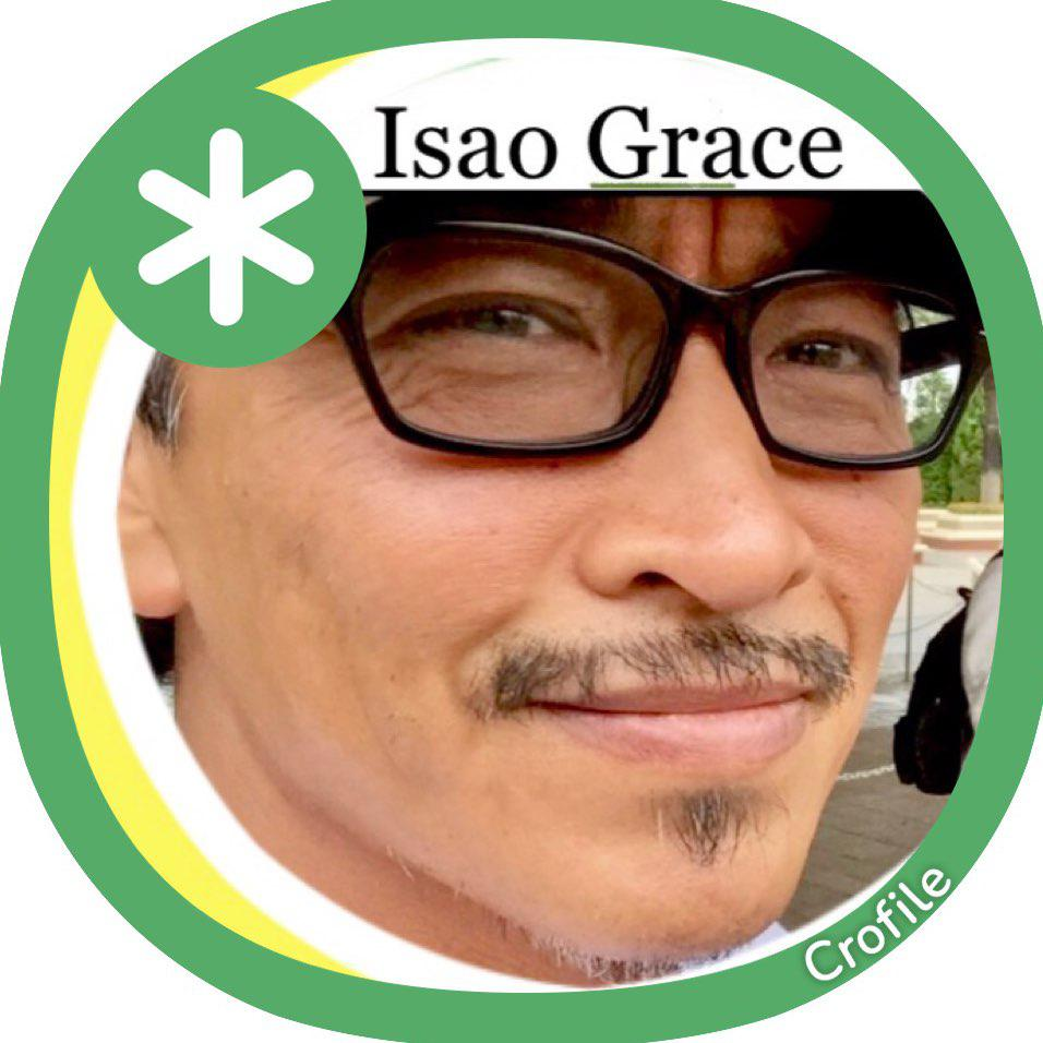 Grace Isao Clubhouse