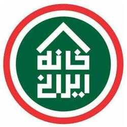 خانه ایرانیان Clubhouse
