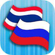 Русский Тайланд. Clubhouse