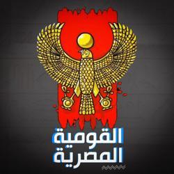 الحركة القومية المصرية Clubhouse