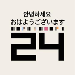 한국어,일본어/韓国語日本語で話しましょう! Clubhouse