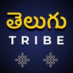 Telugu Tribe Clubhouse