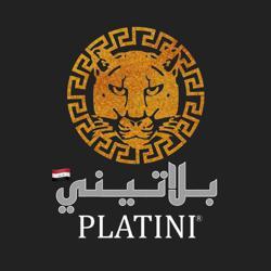 Platini - بلاتيني Clubhouse