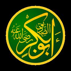 Ahlul Sunnah Clubhouse