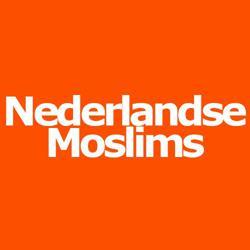 Nederlandse moslims Clubhouse