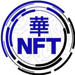 華NFT Clubhouse