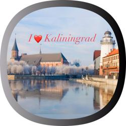 Kaliningrad Clubhouse