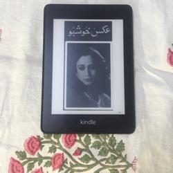 Women Urdu Poets Clubhouse
