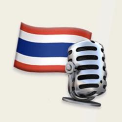 ไทย Thai Language Lounge Clubhouse