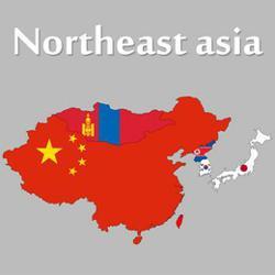 Зүүн Хойд Ази N.E.Asia Clubhouse
