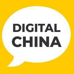 Digital China  Clubhouse