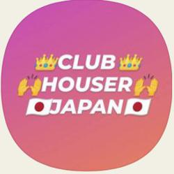 Club Houser Japan Clubhouse