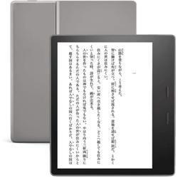 電子書籍3.0の向こう〜メディアの明日 Clubhouse