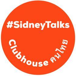 SidneyTalks Clubhouse