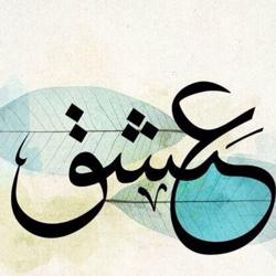 Arabic Fus-ha Language Clubhouse