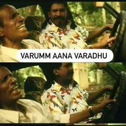 Varumm.. aana Varadhu.. Clubhouse