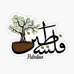 مَقهى فلسطين Clubhouse