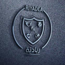 Riyadea ريادية التطوعية  Clubhouse