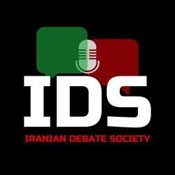 Iranian Debate Society Clubhouse