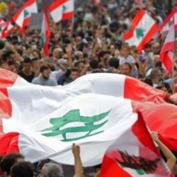 النادي اللبناني  Clubhouse