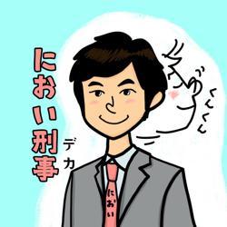 Good・スメル・らぼ Clubhouse