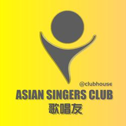 Asian Singers Club 歌唱友 Clubhouse