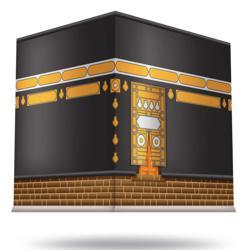 Islamic Trivia Clubhouse