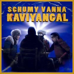 Schumy Vanna Kaaviyangal Clubhouse