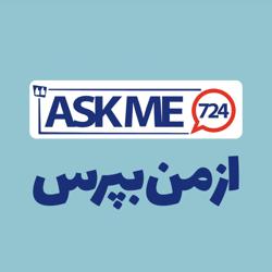 ASKME724 Clubhouse