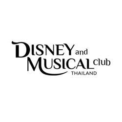 Disney & Musical Club Clubhouse