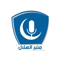 MnbrAlhilal Clubhouse