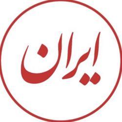 صدای ایران Clubhouse