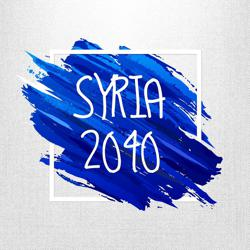 سوريا 2040 Clubhouse