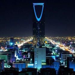 الرياض لاونج Clubhouse