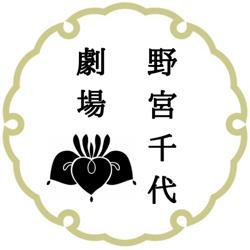野宮千代劇場 Clubhouse